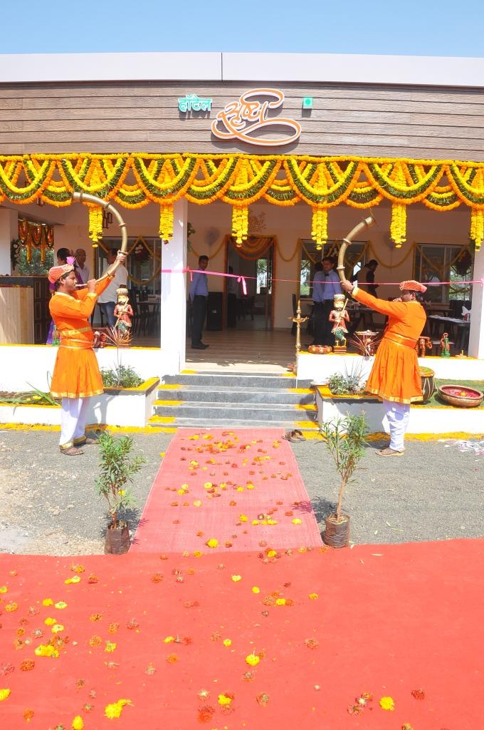 Best Hotel Near Aurangabad